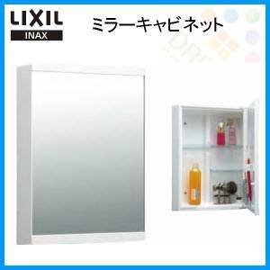 LIXIL(リクシル) INAX(イナックス) ミラーキャビネット TSF-126 化粧鏡 アクセサリー tategushop