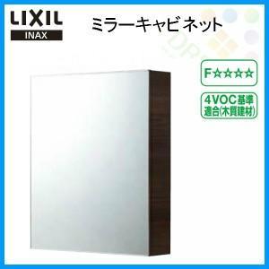 LIXIL(リクシル) INAX(イナックス) ミラーキャビネット(コンセント付・左仕様) TSF-D123PL/LD 化粧鏡 アクセサリー tategushop