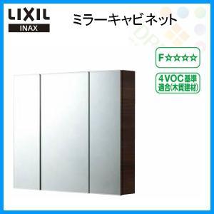 LIXIL(リクシル) INAX(イナックス) ミラーキャビネット(3面鏡・コンセント付) TSF-D124PR/LD 化粧鏡 アクセサリー tategushop