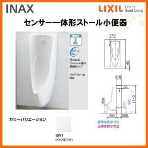 小便器 センサー一体形ストール小便器(低リップタイプ)(塩ビ排水管用) 壁排水 U-A11AP/BW1 370×390×980 LIXIL/INAX|tategushop