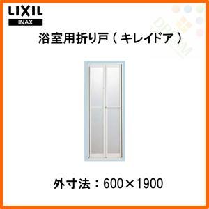 浴槽 浴室折れ戸/キレイドア VDY-6001900R/L(75) 600×1900 LIXIL/リクシル INAX 浴室ドア|tategushop