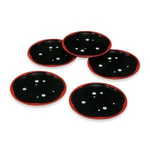 お皿セット おしゃれ ( 中山漆器 銘々皿 名月 黒 5枚 セット ) 和菓子 お皿 食器 和小物 ...