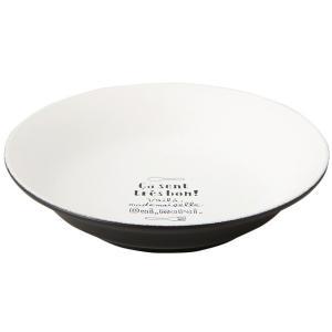 食器 おしゃれ ( ルパ ラウンドディッシュ S WH ) 食器 家庭用 電子レンジ対応 家庭用 食...