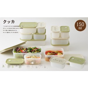 保存容器 おしゃれ ( クラフトレシピ クッカ タッパー容器 150ml ) タッパー 容器 弁当 ...