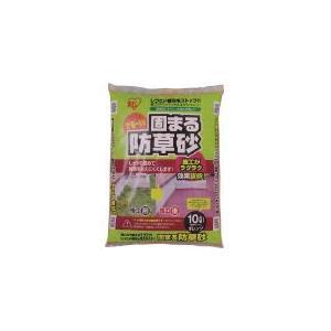 IRIS 固まる防草砂 10L オレンジ 10...の関連商品4