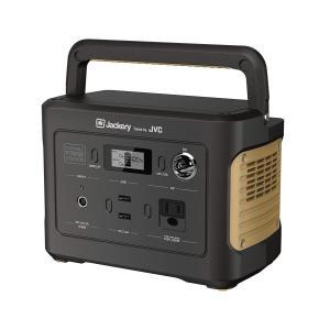 JVCケンウッド ポータブル電源 コンパクトモデル BN-RB3-C 非常用電源 蓄電池 大容量 防...