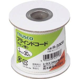 TRUSCO ブラインドコード8つ打 線径3mmX長さ30m トラスコ中山(株) (R-330B) (511-3199)...