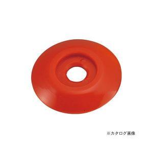 TRUSCO ポイントベース NO.2 赤 T...の関連商品7