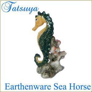 タツノオトシゴ オブジェ 陶器製 col.Green|tatsuya-fish