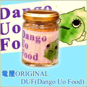DUF (ダンゴウオフード)竜屋オリジナルフード ダンゴウオの餌|tatsuya-fish