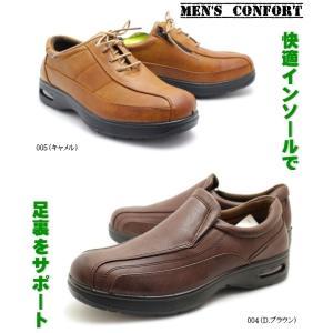 高機能インソールで足裏快適!メンズタウンスリッポン ビジネスシューズ 紳士コンフォートウォーキング 紳士靴|tatsuya-shoes