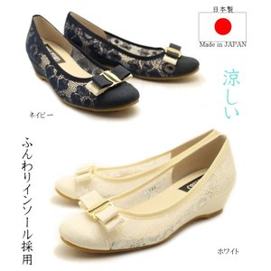 ふわふわインソール採用!チュールで涼しい!日本製レディースチュールパンプス パンプス カジュアルパンプス ウエッジパンプス パンチング|tatsuya-shoes