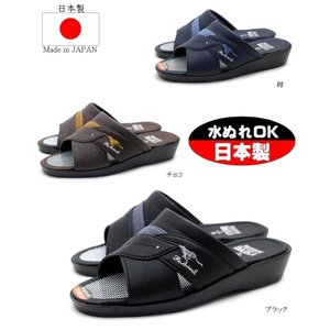 水ぬれOK!とっても長く使えます!日本製紳士サンダル つっかけ サンダル ヘップ 前開き tatsuya-shoes