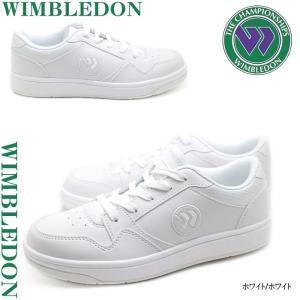 WIMBLEDON ウインブルドン カジュアルスニーカー スニーカー レディーススニーカー コートタイプスニーカー 通学靴 スクールシューズ 学生靴 白靴 白 仕事靴 tatsuya-shoes