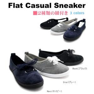 2種紐付き 超軽量・屈曲性抜群 レディースカジュアルスニーカー カジュアルデッキスニーカー スニーカー|tatsuya-shoes