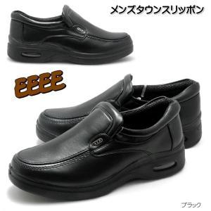 【ゆったり幅広EEEE・4E設計】メンズタウンスリッポン ビジネスシューズ 紳士コンフォートウォーキング 冠婚葬祭 紳士靴|tatsuya-shoes