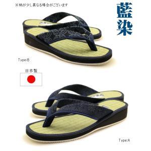 日本製 藍染 メンズ 紳士 畳サンダル 畳 スリッパ 畳草履 ビーチサンダル 鼻緒【室内履きにもOK】 tatsuya-shoes