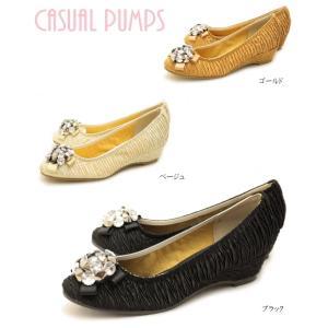 ふわふわインソールで足裏快適レディースパンプス カジュアルパンプス パンプス ウエッジパンプス|tatsuya-shoes