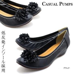 【店長オススメ!低反発インソール採用!】とってもソフトな!花付きレディースウエッジウォーキングパンプス パンプス カジュアルパンプス ウエッジパンプス|tatsuya-shoes