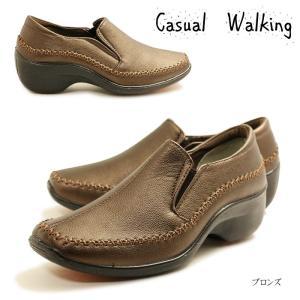 店長オススメ とっても柔らかいレディースウォーキングシューズ レディースコンフォートウォーキング カジュアルシューズ|tatsuya-shoes