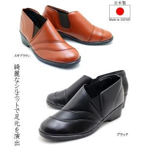 ゆったり幅広3E設計 22.0〜24.5cm 日本製レディースコンフォートウォーキングシューズ|tatsuya-shoes