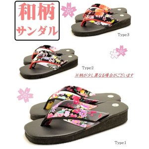レディース和柄サンダル スリッパ 桜柄サンダル ビーチサンダル 鼻緒 室内履きにもOK tatsuya-shoes