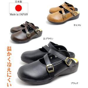 底冷え対策 日本製2Wayカジュアルサンダル サボサンダル 防寒サンダル|tatsuya-shoes