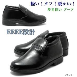 【ゆったり幅広EEEE・4E設計】暖か毛付き紳士ドレスブーツ ビジネスブーツ メンズブーツ ビジネスシューズ|tatsuya-shoes