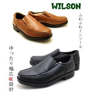 ゆったり幅広4EEEE設計Wilson 紳士カジュアルコンフォート ウォーキングシューズ ビジネスシューズ カジュアルウォーキング|tatsuya-shoes