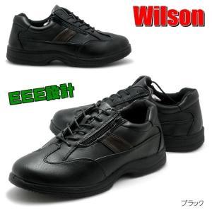 【おすすめプライス!!】【ゆったり幅広4E設計】Wilson 紳士カジュアルコンフォート ウォーキングシューズ ビジネスシューズ カジュアルウォーキング|tatsuya-shoes