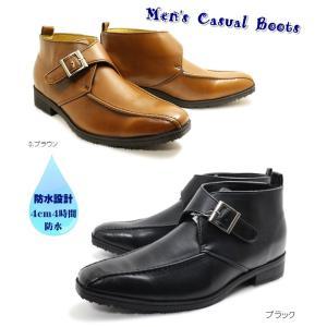 4cm4時間耐久防水設計 屈曲性抜群紳士カジュアルブーツ ビジネスブーツ ビジネスシューズ 紳士靴 コンフォートシューズ|tatsuya-shoes