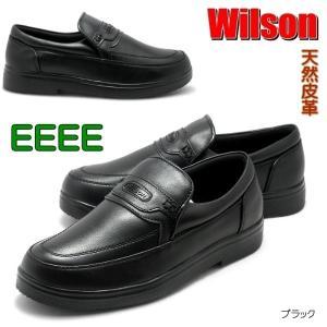 【ゆったり幅広4E設計】Wilsonウィルソン 牛革スリッポン 紳士コンフォートシューズ ビジネスシューズ 紳士靴|tatsuya-shoes