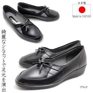 チェリーサイズ21.5cm 日本製レディースコンフォートウォーキングシューズ チェリーサイズ シンデレラサイズ 小さいサイズ 靴|tatsuya-shoes