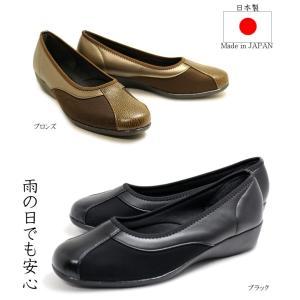 外反母趾オススメ!ストレッチ素材 雨の日でも安心 22.0〜24.5cm 日本製 レディースコンフォートウォーキングシューズ|tatsuya-shoes