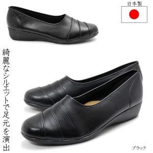 ゆったり幅広設計 21.5〜24.5cm 日本製レディースコンフォートウォーキングシューズ|tatsuya-shoes