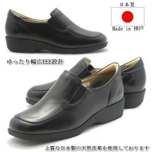 【ゆったり幅広・3E設計】日本製牛革コンフォート スリッポン 黒 冠婚葬祭 軽量 通気設計 黒|tatsuya-shoes