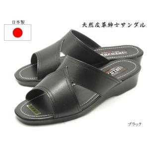 【店長オススメ!】【日本製】牛革天然皮革 紳士サンダル つっかけ サンダル ヘップ 前開き tatsuya-shoes