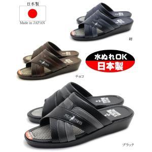 店長オススメ!日本製 水濡れOK!紳士サンダル つっかけ サンダル ヘップ 前開き tatsuya-shoes