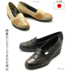 【小さいサイズ】【チェリーサイズ】【シンデレラサイズ】【21.5cm】超軽量 日本製レディースコンフォートウォーキングシューズ EEE|tatsuya-shoes