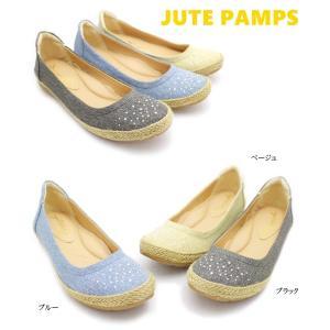 ふんわりクッション採用 レディースジュート巻きレディースカジュアルシューズ ペッやんこパンプス フラットシューズ カジュアルパンプス|tatsuya-shoes