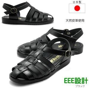 【日本製・天然皮革】カジュアル・カメサンダル カジュアルサンダル 紳士サンダル サンダル コンフォートサンダル tatsuya-shoes