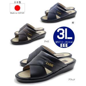 水ぬれOK 3L・LLL(約27.5〜28.0cm)日本製紳士サンダル つっかけ サンダル ヘップ 前開き tatsuya-shoes