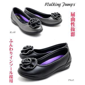 走れる!パンプス ふわふわインソールで足裏快適レディースカジュアルエアー入りウォーキングパンプス パンプス カジュアルパンプス ぺったんこパンプス|tatsuya-shoes