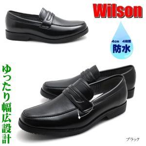 ゆったり幅広設計 4cm4時間防水設計Wisonメンズタウンスリッポン ビジネスシューズ 紳士コンフォートウォーキング ローファー 冠婚葬祭 紳士靴|tatsuya-shoes