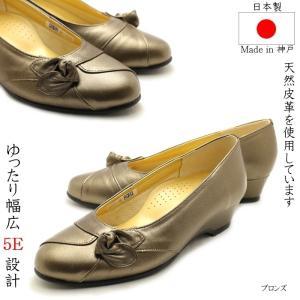 外反母趾オススメゆったり幅広5E設計日本製神戸発 老舗メーカーの履き心地良い牛革パンプスチェリーサイズ シンデレラサイズ 小さい靴 tatsuya-shoes