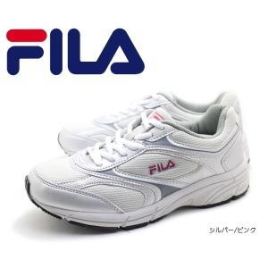 かる〜い!ゆった〜り!FILAフィラ 3243 ランニングシューズ  ランニングスニーカー ジョギング スニーカー 運動靴 通学用 仕事履き 作業靴|tatsuya-shoes