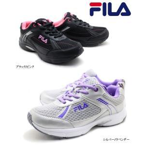 かる〜い!ゆった〜り!FILAフィラ 3244 ランニングシューズ  ランニングスニーカー ジョギング スニーカー 運動靴 通学用 仕事履き 作業靴|tatsuya-shoes