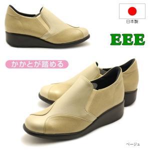 【アーチクッションで疲れ知らず!!】【21.5cm〜小さいサイズあり】日本製足入れ抜群!柔らかレディースコンフォートシューズ EEE|tatsuya-shoes