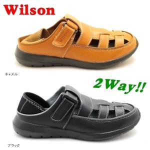 踵を踏んでサンダルに♪2Wayメンズカジュアルサンダル 紳士カジュアルサンダル サンダル tatsuya-shoes