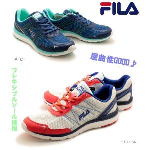 【超軽量&屈曲性抜群!】FILA フィラ3802 メンズスニーカー カジュアルスニーカー 紳士スニーカー ランニングシューズ|tatsuya-shoes
